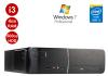 PC ideal per l'oficina - Ciberspai Teknológika Manresa