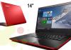 Lenovo Ideapad 510s - Virtual Store